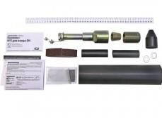 Комплект №5 для ввода ОК (МТОК-М6, Б1, В2) ССД