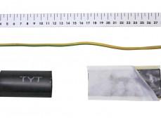 Комплект для продольной герметизации ОК в муфтах МОГ ССД