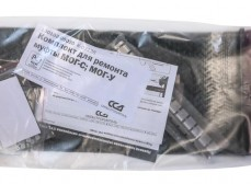 Комплект для ремонта муфты МОГ-C и МОГ-У ССД