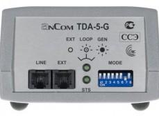 ANC-16000 AnCom TDA-5-G/16000 Управляющий генератор измерительных сигналов