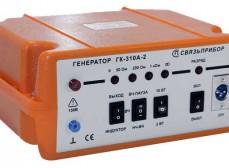 Генератор ГК 310А-2 (без искателя повреждений)