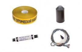 Аксессуары для оптического кабеля